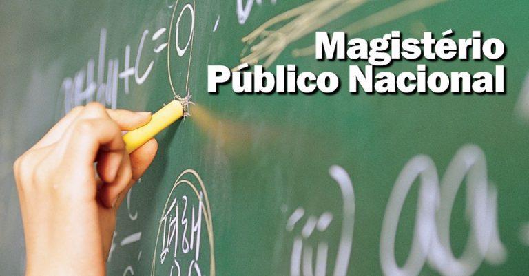 CCJ admite PEC que cria o Magistério Público Nacional, com subsídio em vez de piso para professor
