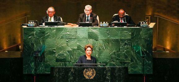 Dilma: meta do país é reduzir emissão de gases em 43% até 2030