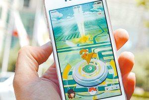 Pokémon Go: polêmica perto de chegar