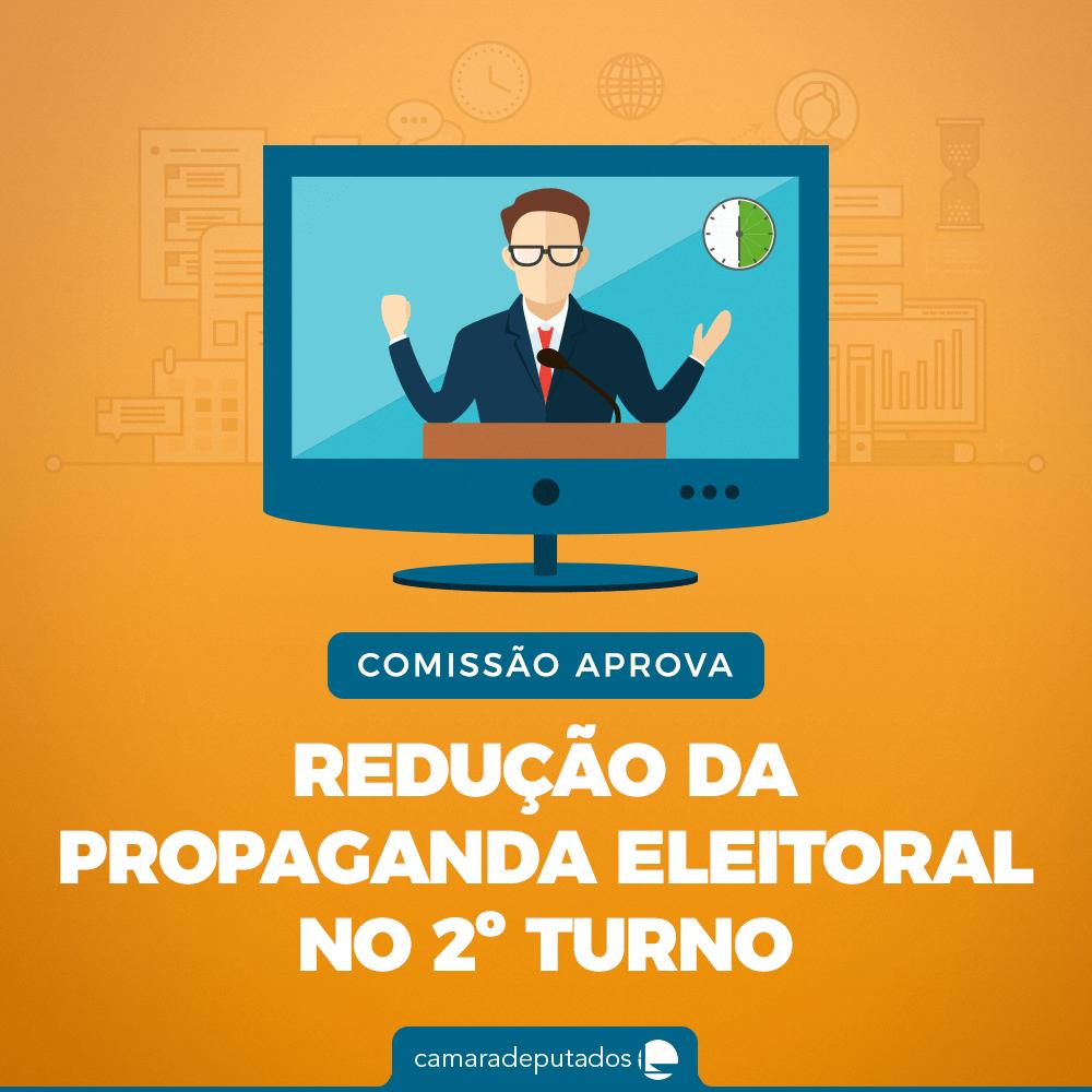 CCJ reduz à metade o tempo de propaganda eleitoral diária no segundo turno